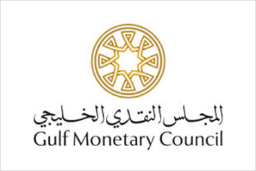 Gulf Monetary Council - Hits-Consulting